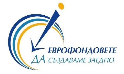 Изнесена приемна на ОИЦ-София в Община Правец