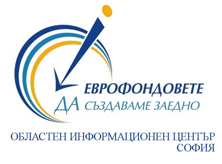 Информационна среща на ОИЦ-София в Правец