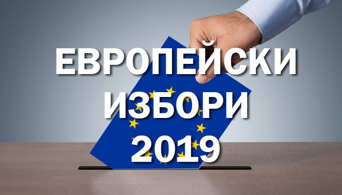 Обучение за ръководствата и членовете на секционните избирателни комисии