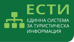 Единна система за туристическа информация (ЕСТИ) за всички хотелиери