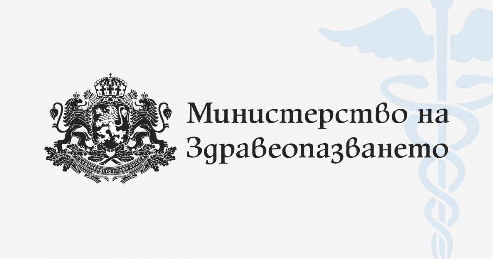 Актуални заповеди на Министъра на здравеопазването Кирил Ананиев
